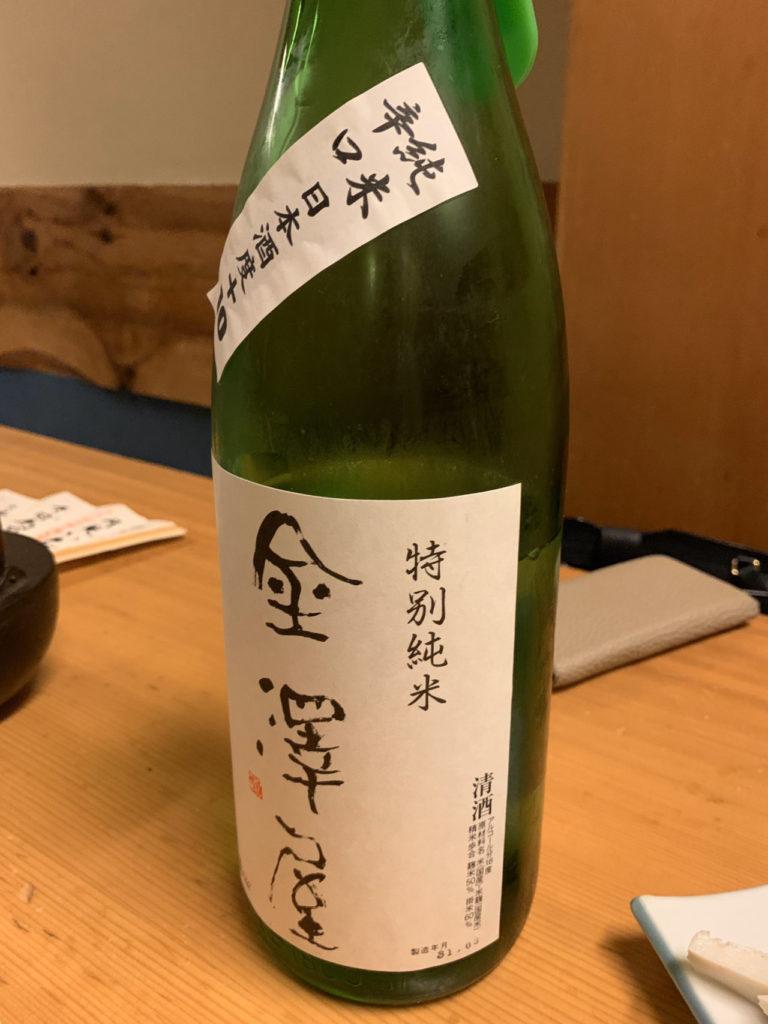 福島の喜多の華酒造場のすっきりとした味わいを楽しめる金澤屋