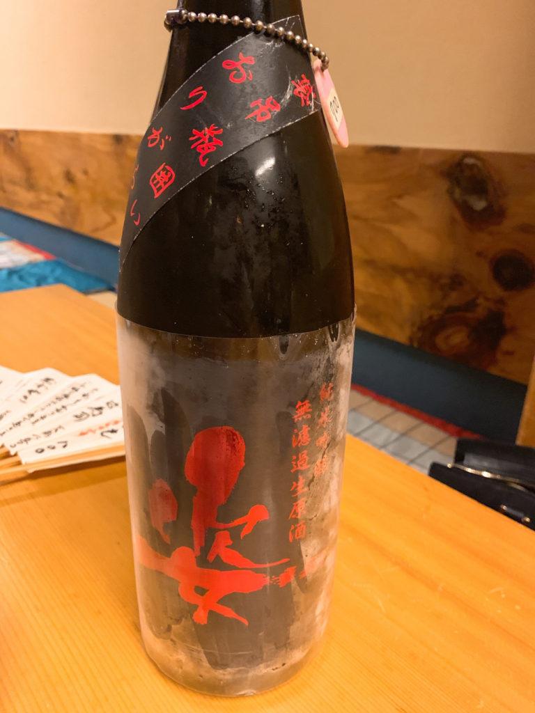栃木の飯沼銘醸の姿