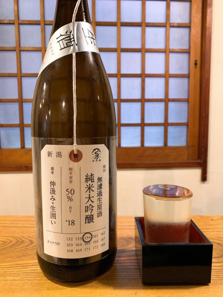 新潟の加茂錦酒造の賀茂錦荷札酒