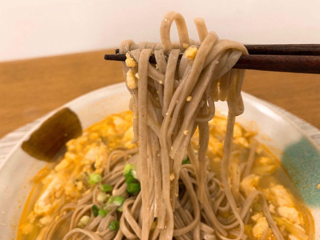 リュウジのバズレシピ 豆腐と玉子のサンラータン
