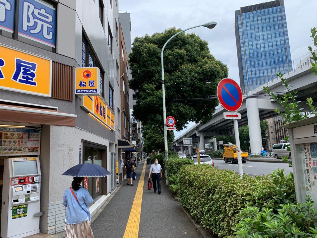 飯田橋 松屋