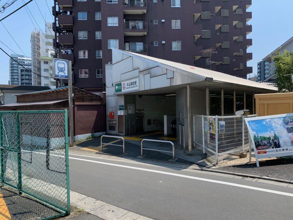 大江戸線 牛込柳町