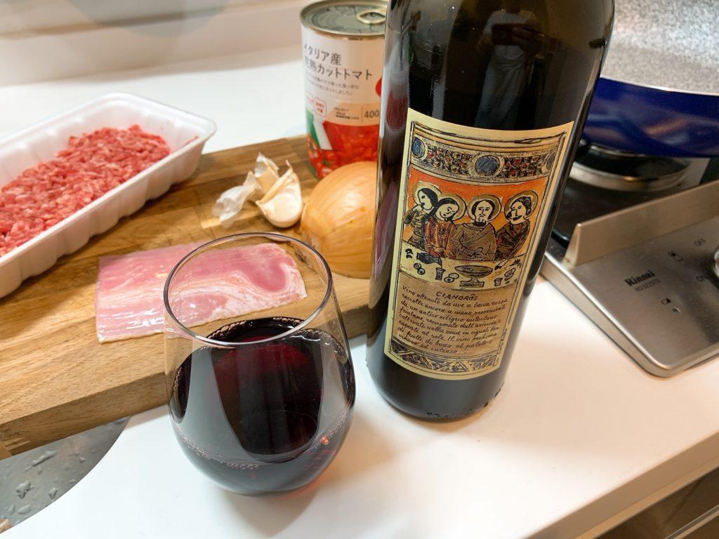 ワインを一杯