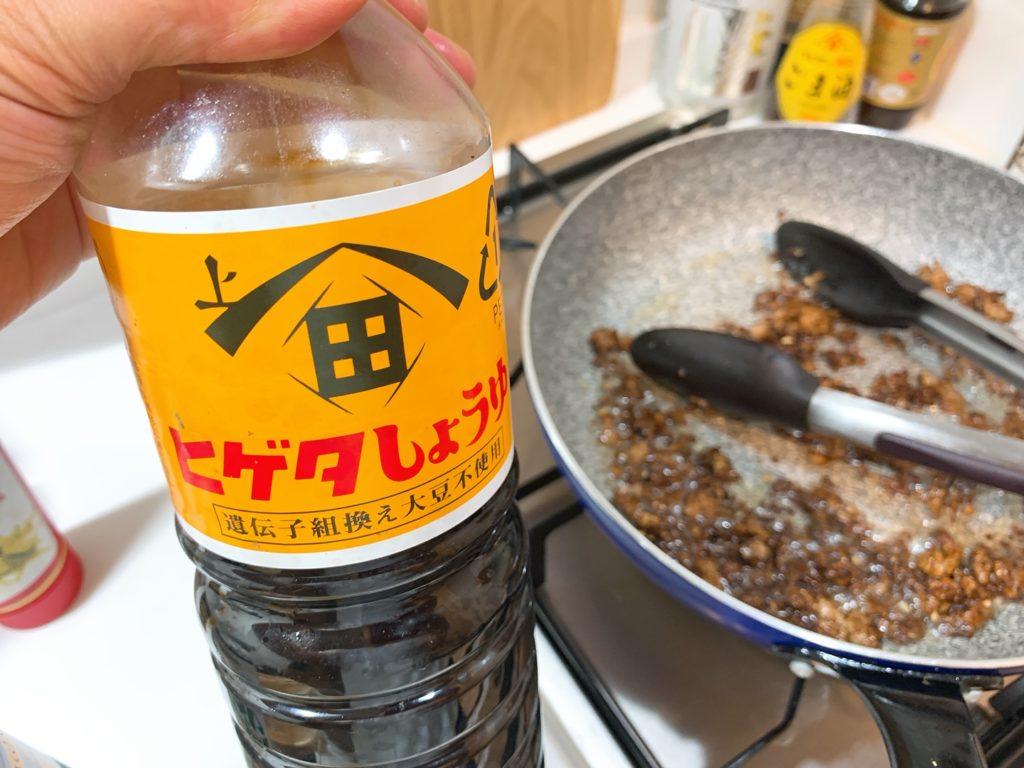 リュウジ  至高の汁なし担々麺