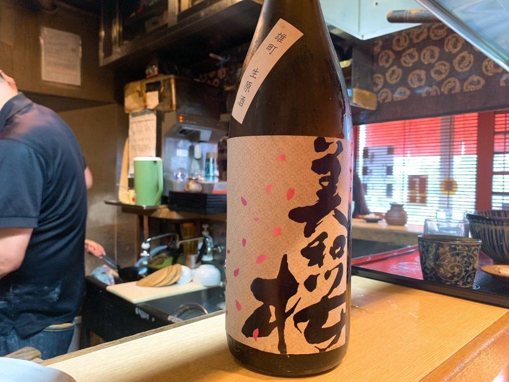 純米吟醸 無濾過生原酒 美和桜